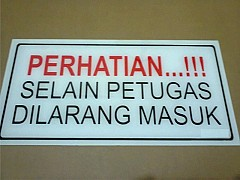 32897949papan-info.jpg